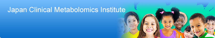 Japan Clinical Metabolomics Institute